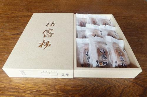 【販売中】山梨県勝沼産 甲州百目 枯露柿(ころがき) 9〜12個