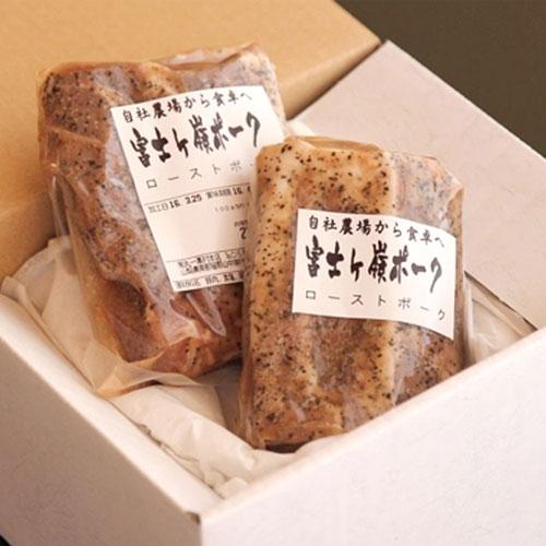 極上豚【極熟成】レア生ローストポーク(360g)