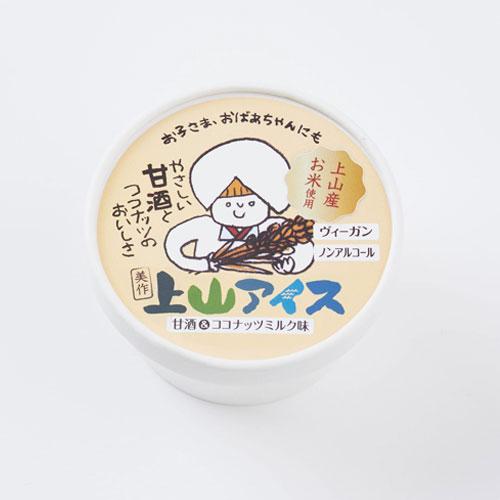 上山の棚田のアイス(甘酒仕込み)・岡山県美作市 (10個入)【BEAT ICE】