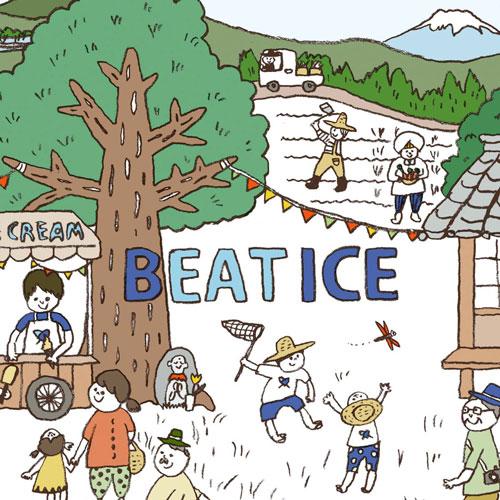 山都の棚田のアイス(甘酒仕込み)・熊本県上益郡山都町 (10個入)【BEAT ICE】