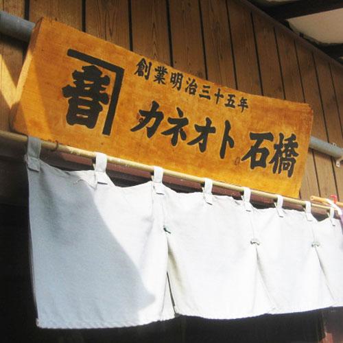 鮪つなカレー(中辛 )・鰹つなカレー(辛口)【自家製なまり節入り】 6パック