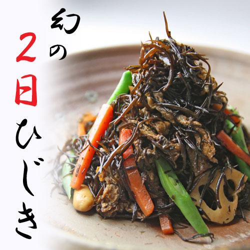 おおいた姫島の『幻の2日ひじき』(6袋セット)