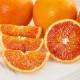 【30本限定】希少な愛媛産!ブラッドオレンジジュース 〜木なり完熟ブラッドオレンジ果汁100%〜