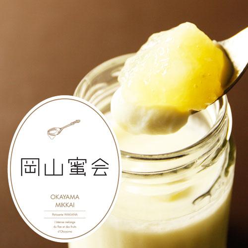 【技わざ限定】「岡山蜜会」清水白桃の濃厚なまじわり(4本入)