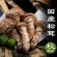 【季節限定】鮮度が自慢。国産松茸 木箱入り 【松】(10/13注文〆予定)