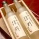 伝統の生もと造り!お料理の味わい引き立つ日本酒「淳粋」2本