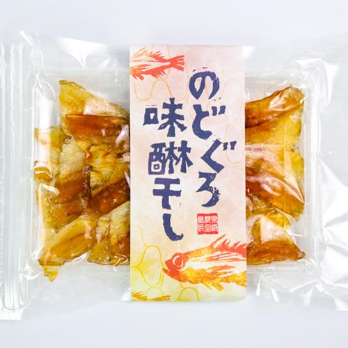 【島根県浜田港】のどぐろ味醂干し<2袋セット>