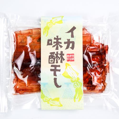 【島根県浜田港】スルメイカ味醂干し<2袋セット>