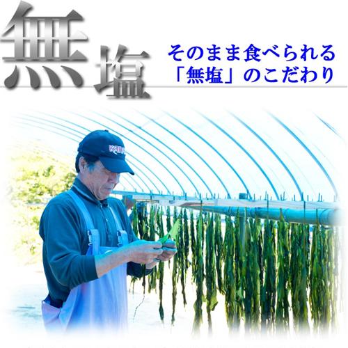 おおいた姫島の『幻の2日ひじき』×『無塩わかめ』ギフトセット