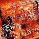 【極上手焼き】炭火蒲焼 うなー 真空パック3尾セット (ギフト箱入り)
