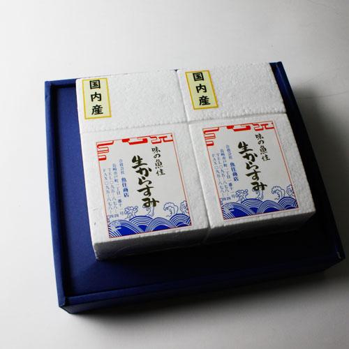 高級珍味「国産の生からすみ」(2瓶)※青箱入贈答用