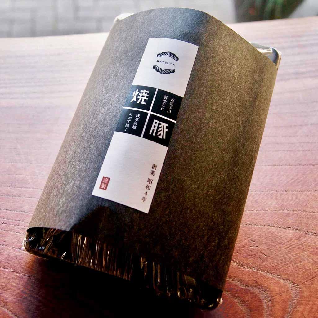 【おかず横丁伝統の味】上州せせらぎポークを使用した「謹製焼豚」