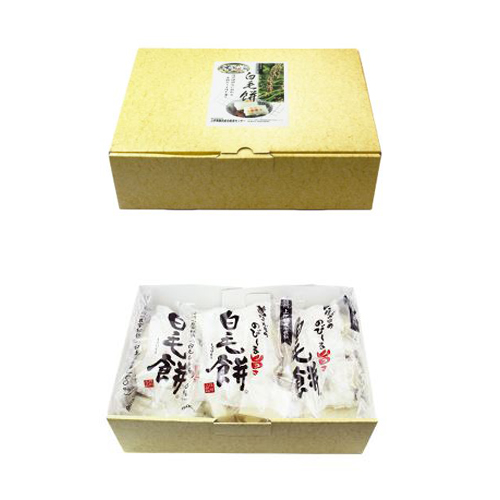 【信州上伊那農家直伝】白毛餅(しらけもち)800g×3袋[贈答用化粧箱入り]