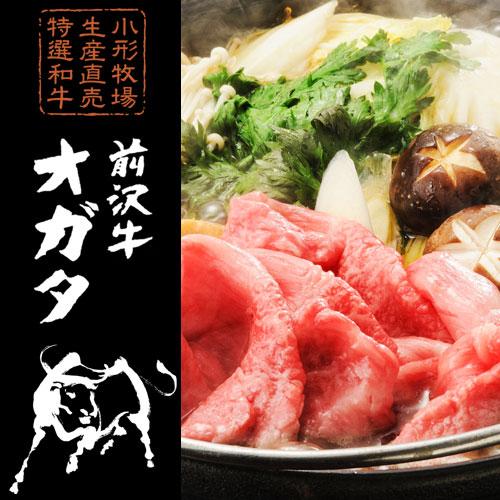前沢牛すき焼き食べ比べセット/霜降り・赤身400g