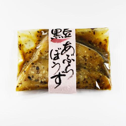 全身大トロ『あぶらぼうずの黒豆麹味噌漬』 (2切れ・1袋)