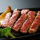 ◆◆2021新春◆◆ パイン牛福袋