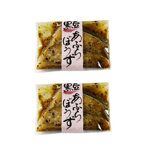 全身大トロ『あぶらぼうずの黒豆麹味噌漬』 (2切れ・3袋)