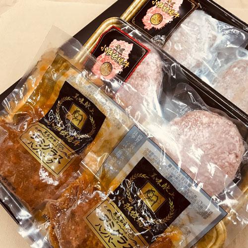 小形牧場牛ハンバーグづくしセット/400g(6個)