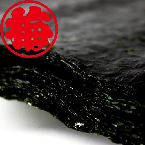香りが違う一番摘み!『青とび海苔』<熊本産> 5袋