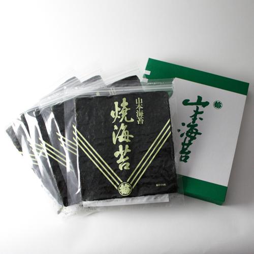 これぞ本物!佐賀県有明産『推等級』 5袋