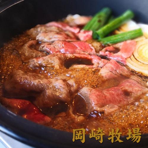 岡崎牧場パイン牛(黒毛和牛)ロースすき焼き用500g