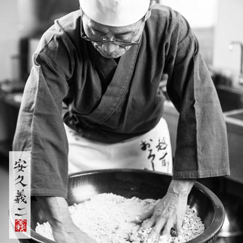 【母の日の蕎麦】5/5着!限定8セット 安久名人のこだわりぬいた手打ち「今日という日の越前おろしそば」4食入