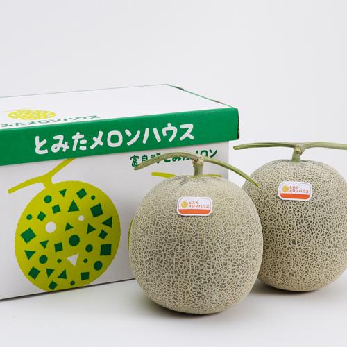 【7月10日出荷開始】北海道富良野 赤肉メロン 大玉 2玉