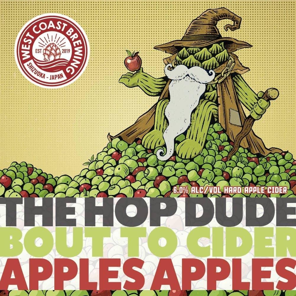 『 Apples Apples 』 / Hard Apple Cider / 500 mL x 4本