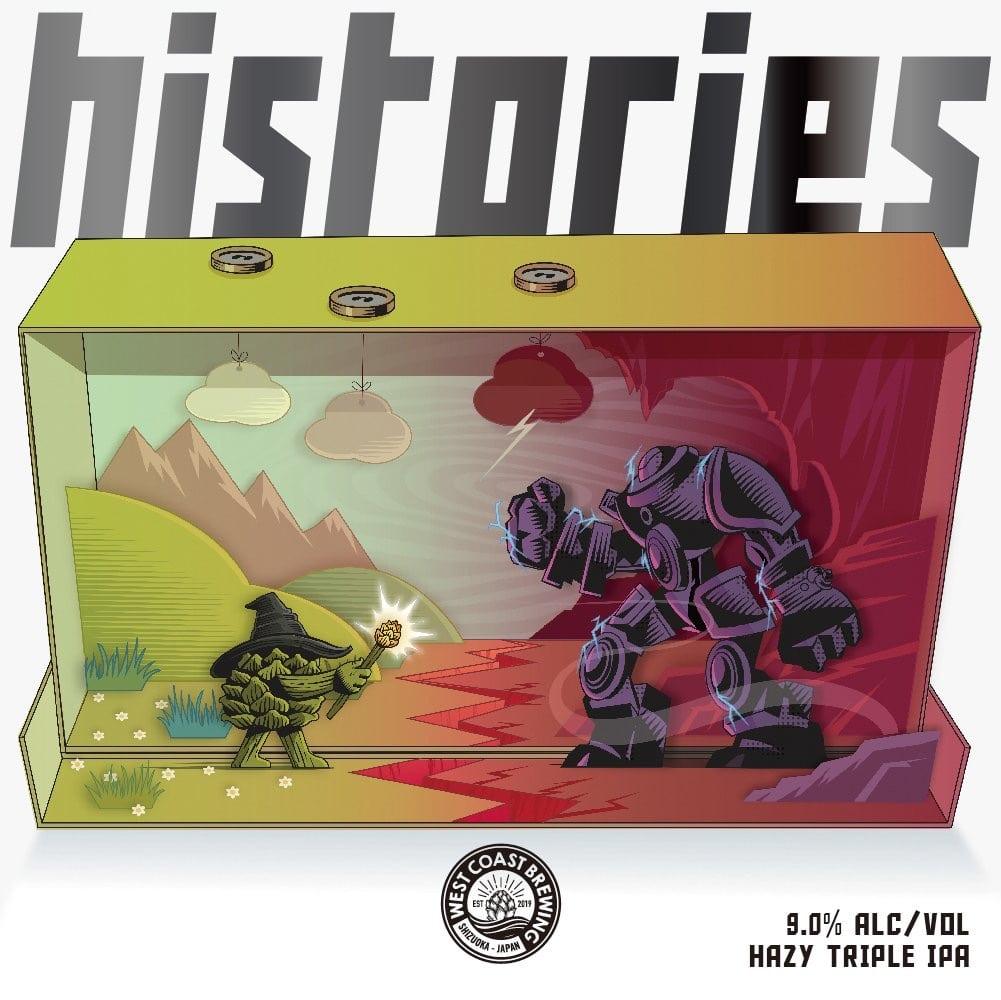 『 Histories 』 / Hazy Triple IPA / 500mL x 4本