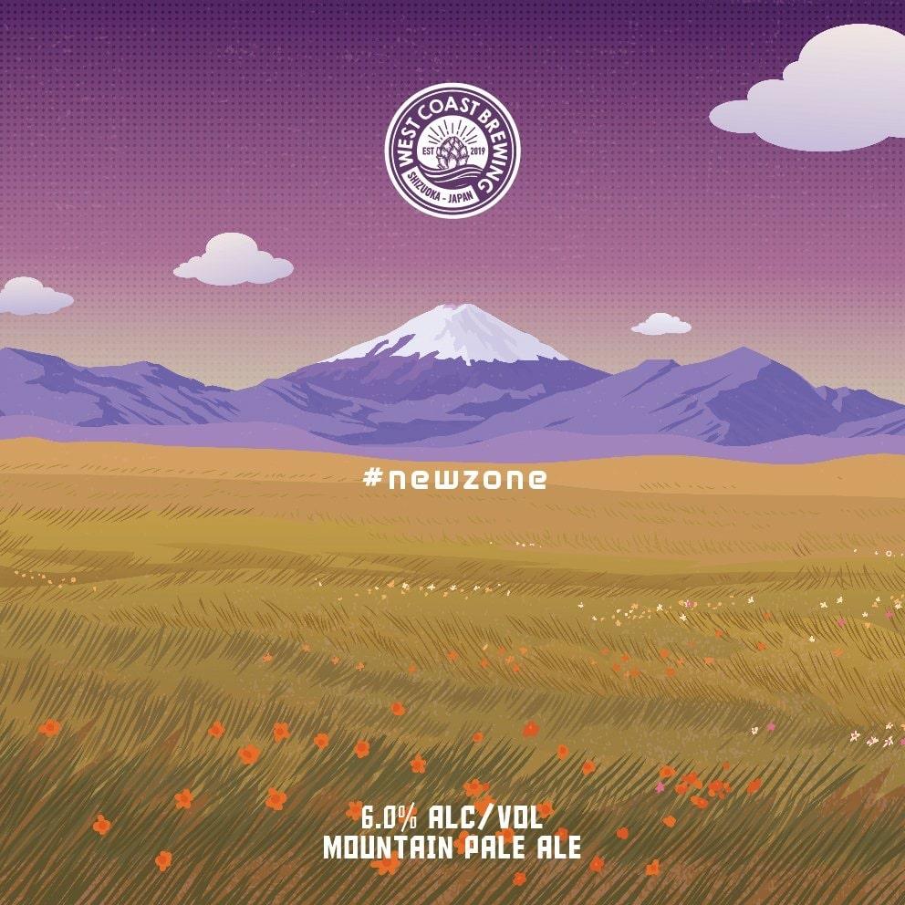 『 #newzone 』 / Mountain Pale Ale / 500 mL x 4本
