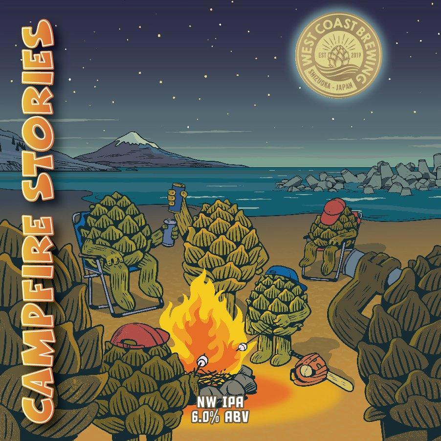 『 Campfire Stories 』 / NW IPA / 500mL x 4本