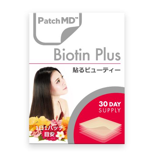 Patch MD ビオチン プラス(美髪) 貼るビューティー