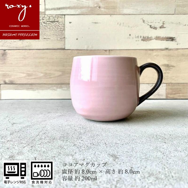 (ROXY) 波佐見焼 プレート & マグカップ 6点 ココア パーティーセット おしゃれ 和モダン かわいい 大きい モーニング ランチ ディナー ワンプレート 皿 陶器 セット