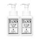 HAND WASH(NELORI & LEMONGRASS)GIFT BOX