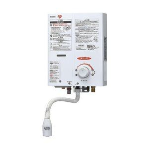 リンナイ RUS-V561WH-13A ホワイト 【ガス湯沸かし器 都市ガス用】