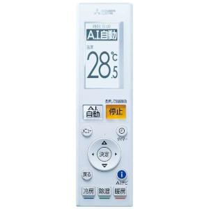 三菱電機 MSZ-ZW2220-W 霧ヶ峰 ピュアホワイト Zシリーズ 主に6畳用