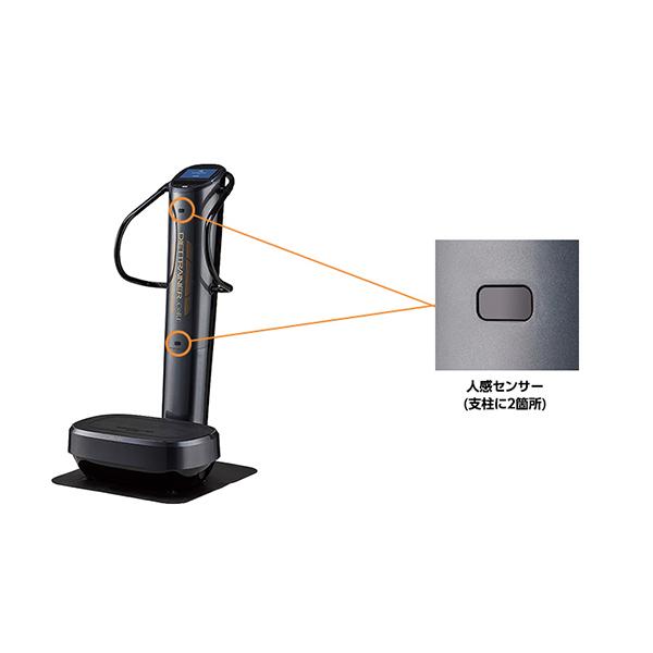 ダイエットトレーナー コア DT-C1000【長期保証付き】