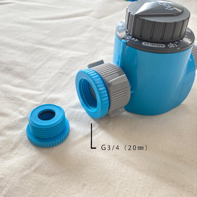 Flopro 機械式タイマー 散水用 Mechanical Timer