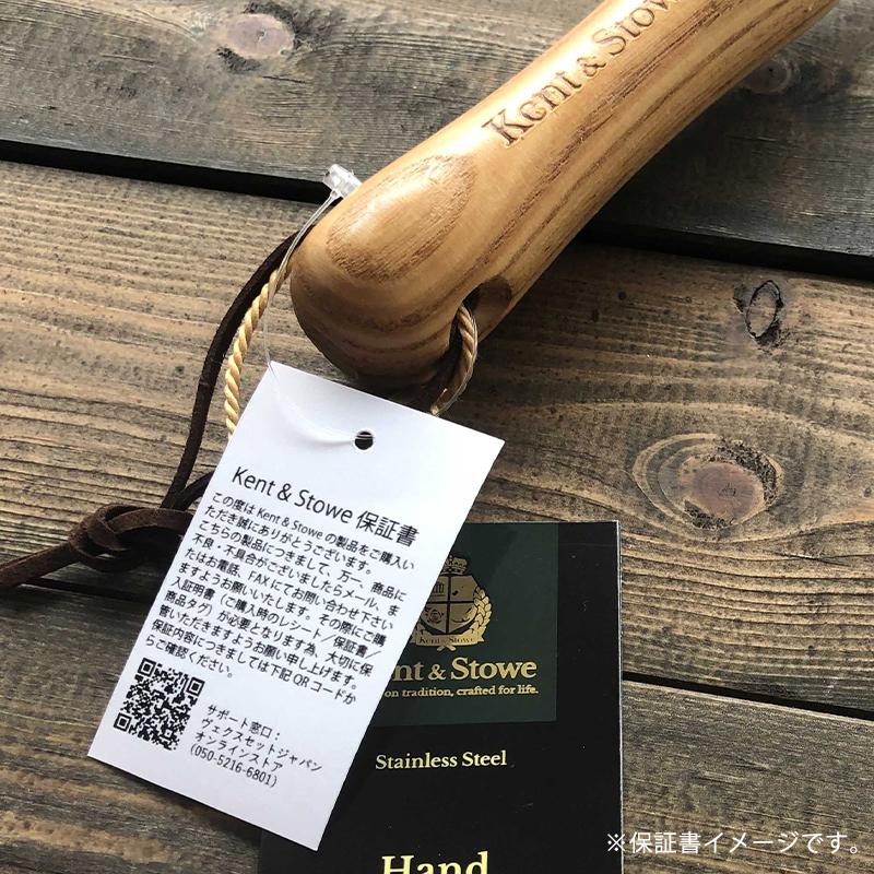 K&S 長尺フォーク Stainless Steel Long Handled Fork