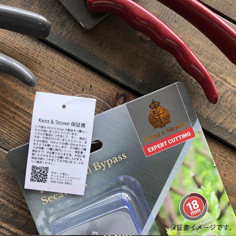 【在庫限り】K&S 剪定ばさみ Topiary Shears