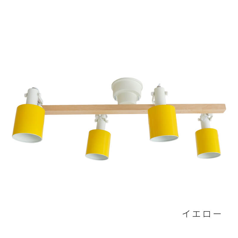 【4灯】レヴォ シーリングライト