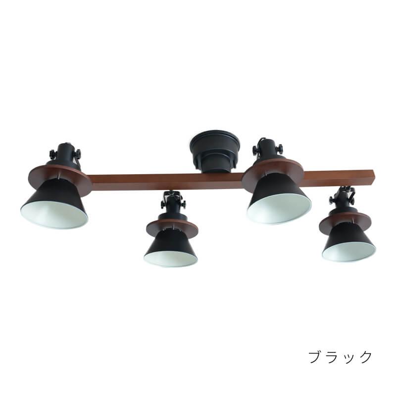 【4灯】セロン シーリングライト