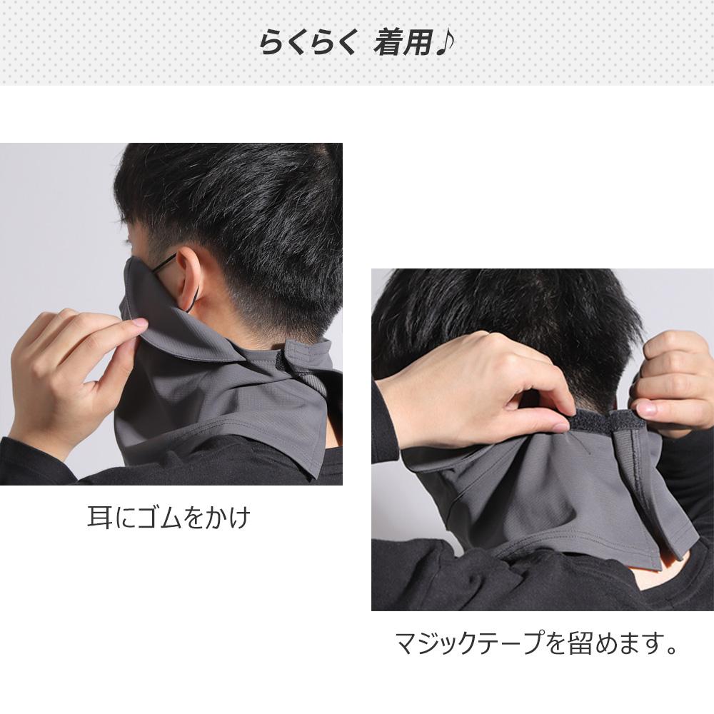 フェイスカバーB型【男性用】新