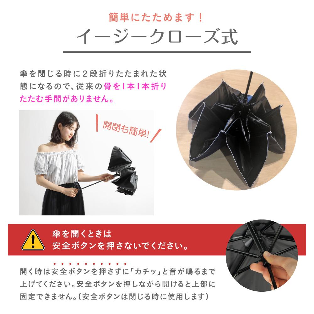 折りたたみ日傘 【6本骨】晴雨兼用