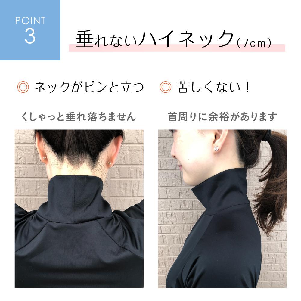 ハーフアンダーシャツ【メッシュタイプ】