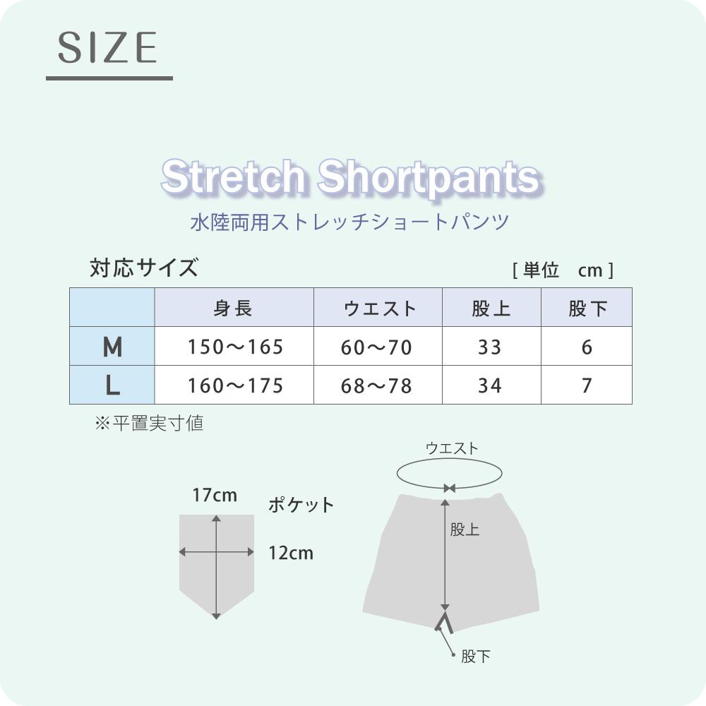 ヒップアップレギンス&ショートパンツ【セット】