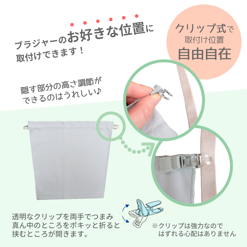 フロントキャミ【2枚組】