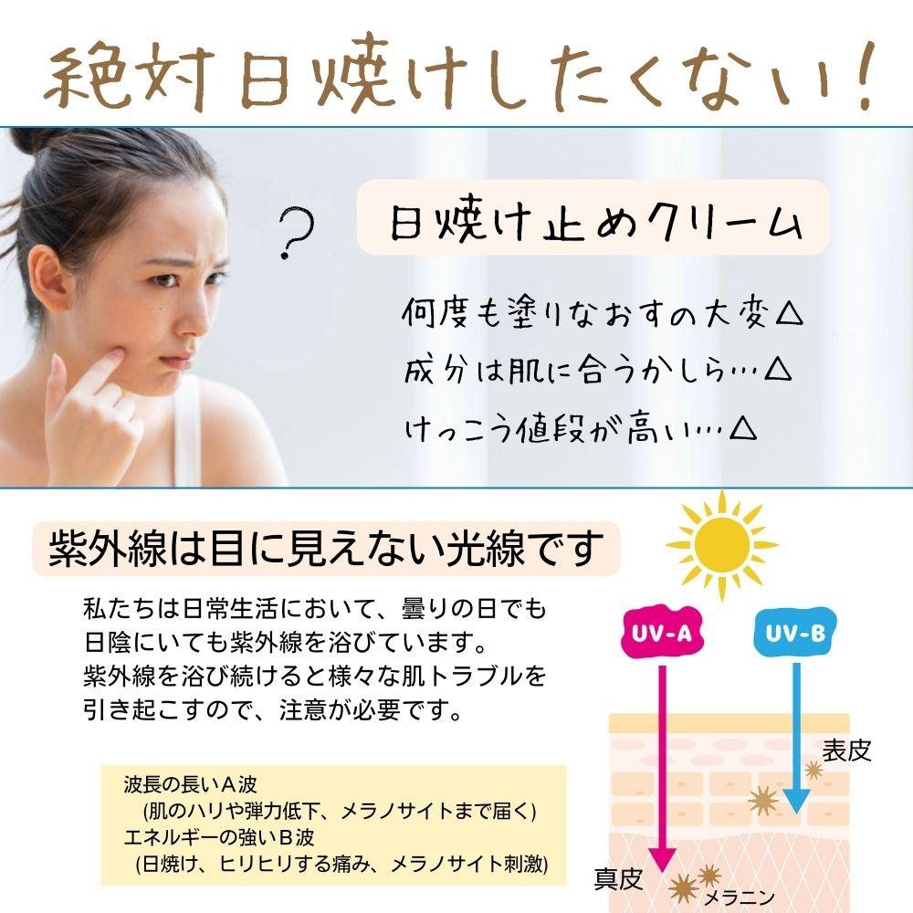 UVカットフェイスカバーC型 (フローラル柄)