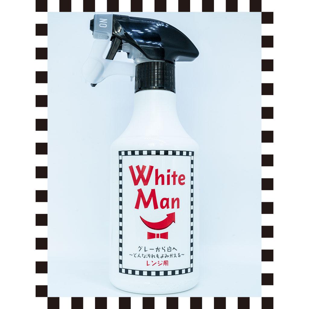 WhiteMan洗剤セット