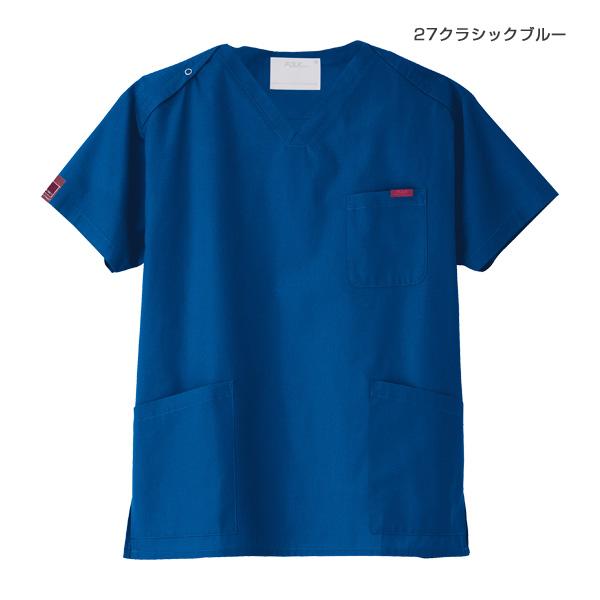 スクラブ(男女兼用) 7000SC